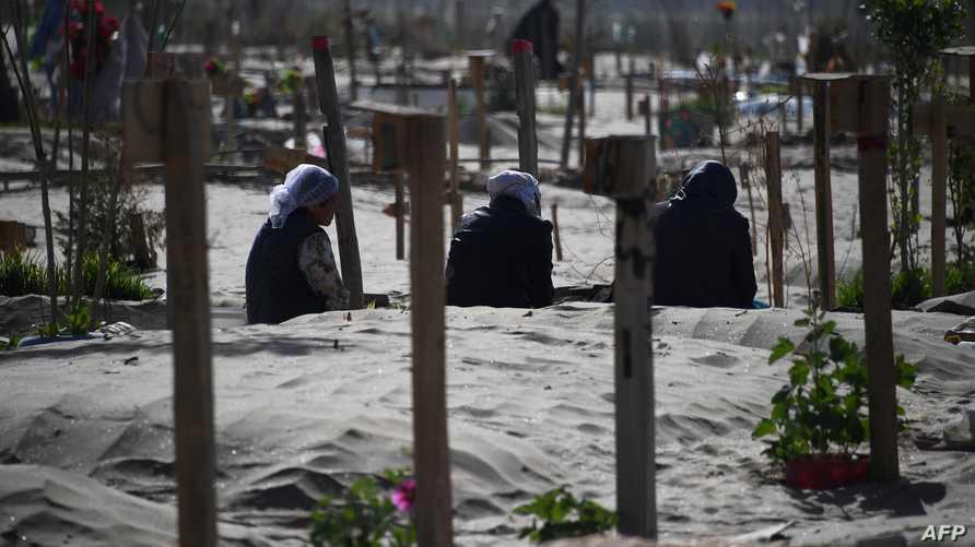مقبر الأقلية المسلمة الأويغور