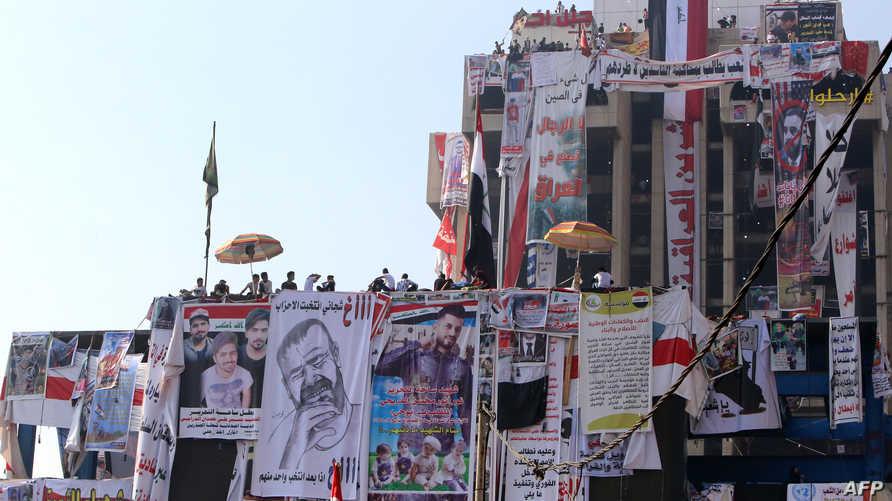 متظاهرون في ساحة التحرير في بغداد