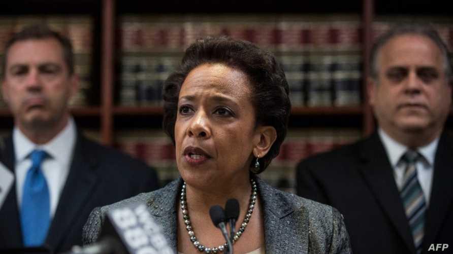 المدعية العامة في نيويورك لوريتا لينش التي اختارها الرئيس أوباما لمنصب وزير العدل