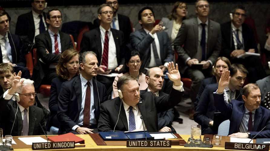 وزير الخارجية الأميركي خلال اجتماع مجلس الأمن حول فنزويلا