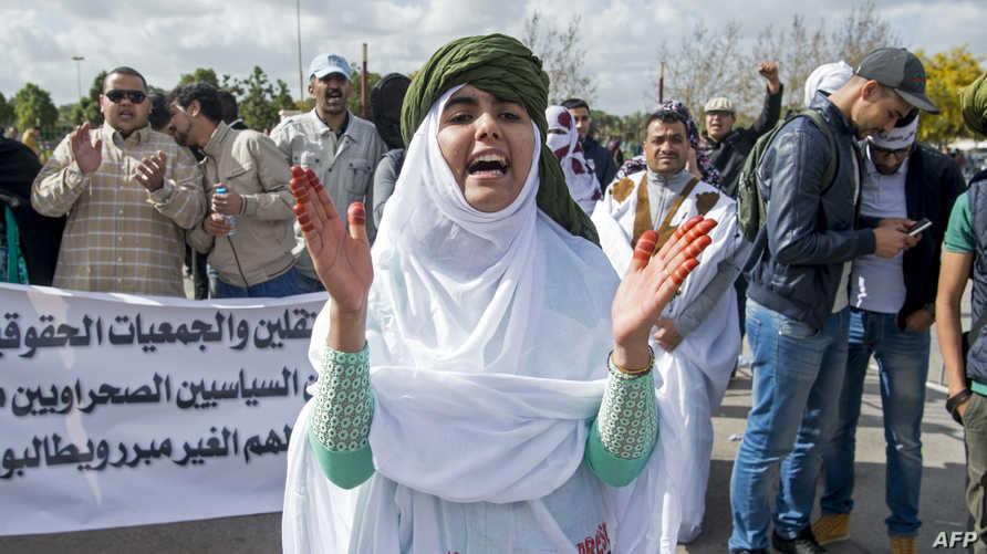 """تظاهرة لمؤيدي جبهة """"البوليساريو"""""""