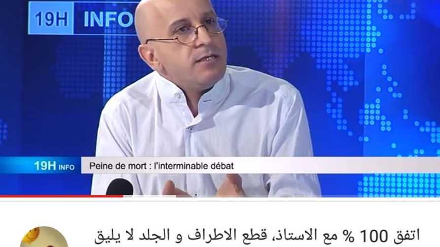 الباحث الجزائري سعيد جاب الخير
