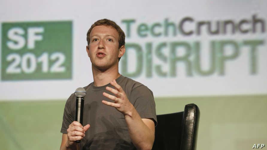 مؤسس فيسبوك  مارك زوكربيرغ في مؤتمر  تيك كرنش