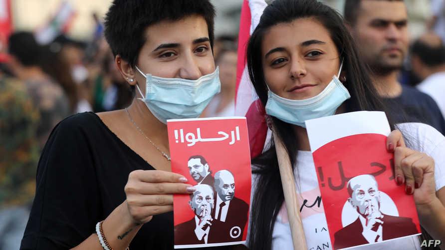 من تظاهرات بيروت