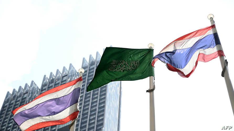 علم السعودية يتوسط أعلام تايلاند أمام مقر السفارة في بانكوك
