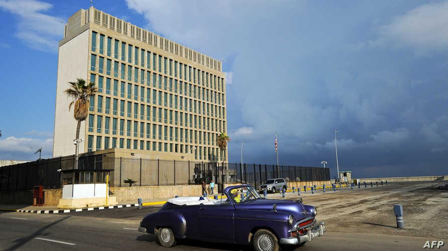 السفارة الأميركية في كوبا