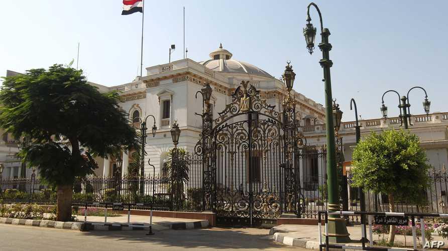 مقر البرلمان المصري - ارشيف
