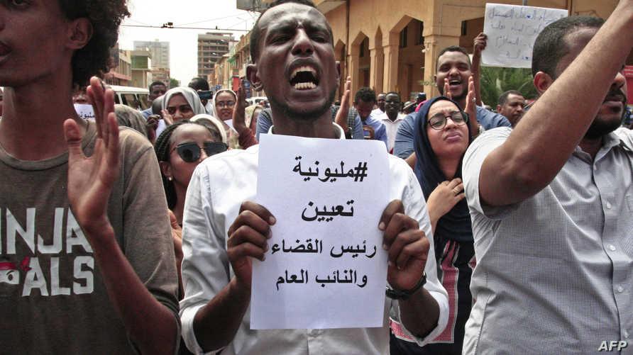 جانب من التظاهرات في السودان
