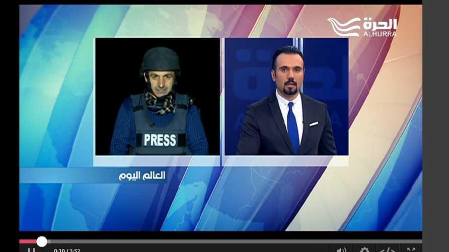 """مراسل قناة """"الحرة"""" في الموصل يتحدث عن سير العمليات العسكرية في المدينة"""