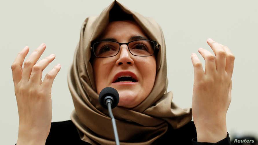 خديجة جنكيز، خطيبة الصحفي جمال خاشقجي، تقدم شهادة حول لجنة فرعية بالكونغرس