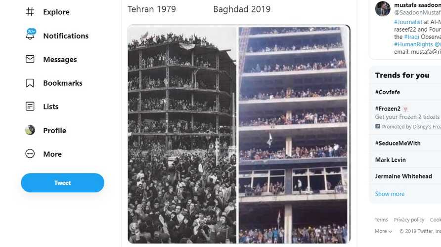 الصورة التي تداولها المغردون العراقيون
