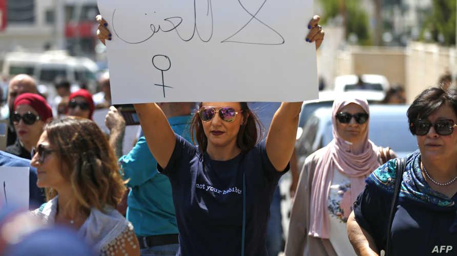 تظاهرة لفلسطينيات يطالبن بإنهاء العنف ضد المرأة بعد قضية إسراء غريب