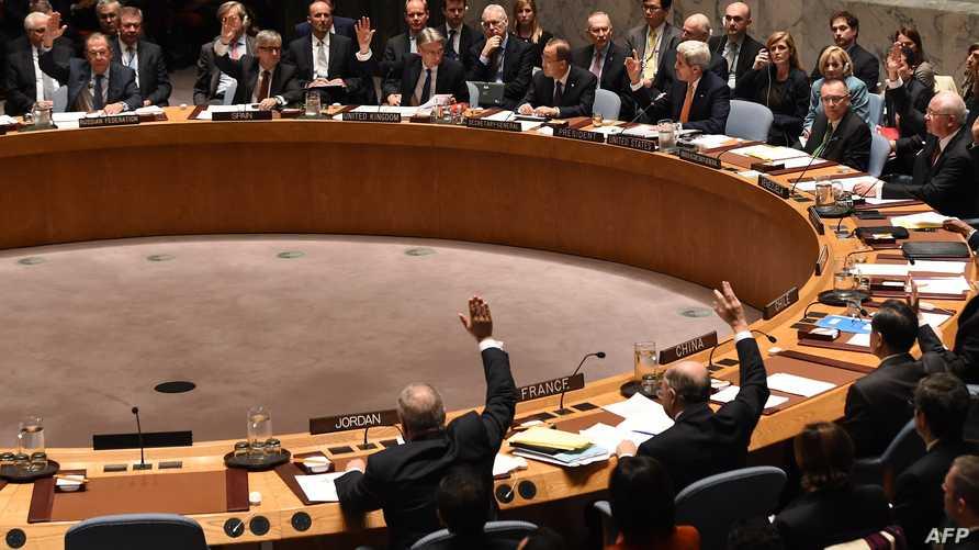 جلسة مجلس الأمن- أرشيف