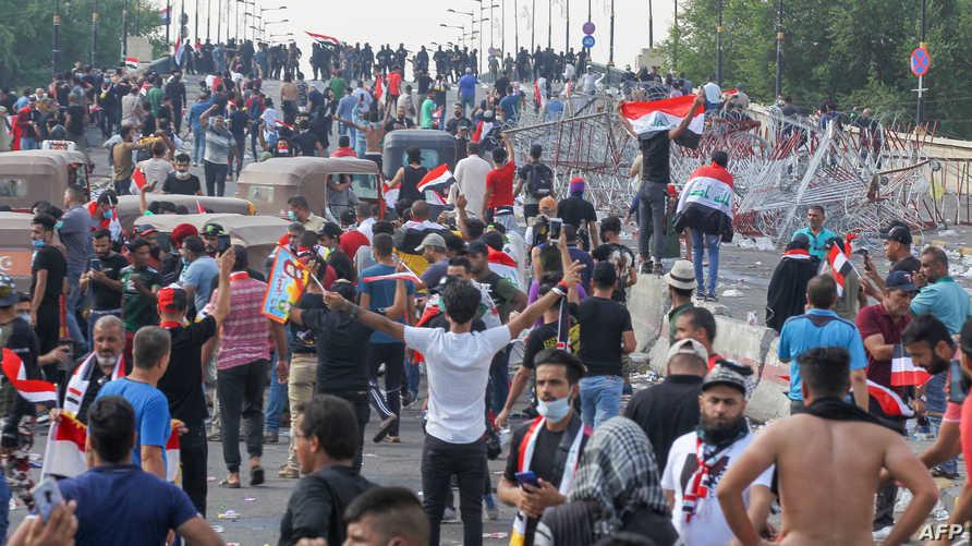 محتجون قرب ساحة التحرير وسط بغداد