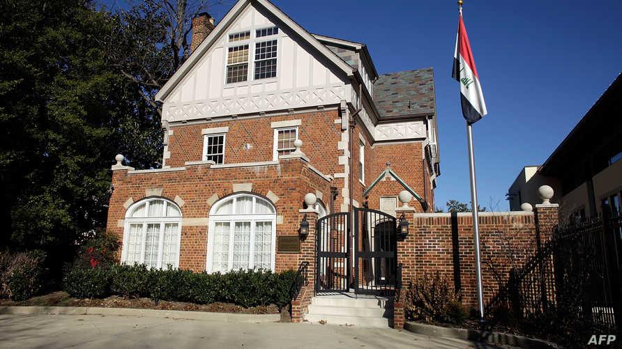 مبنى السفارة العراقية في واشنطن العاصمة