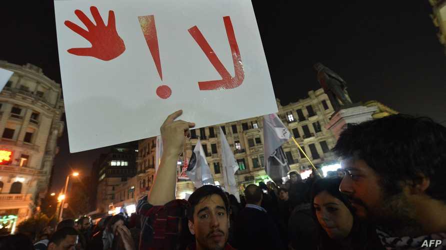 متظاهرون ضد التحرش الجنسي في القاهرة-أرشيف