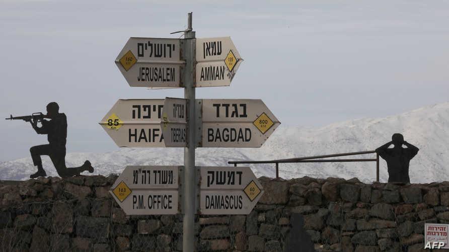 جنديان إسرائيليان في قاعدة لأنظمة الدفاع الجوي في الجولان