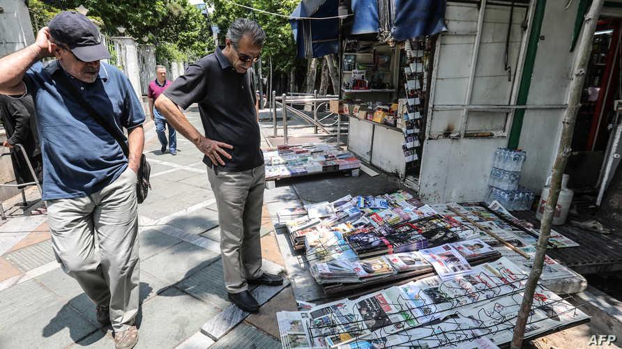 في العاصمة طهران.. نظرة على عناوين الصحف الإيرانية