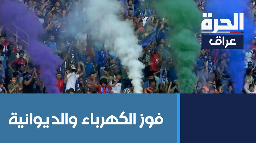iraq league