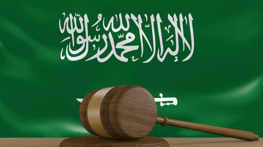 إعدام في السعودية