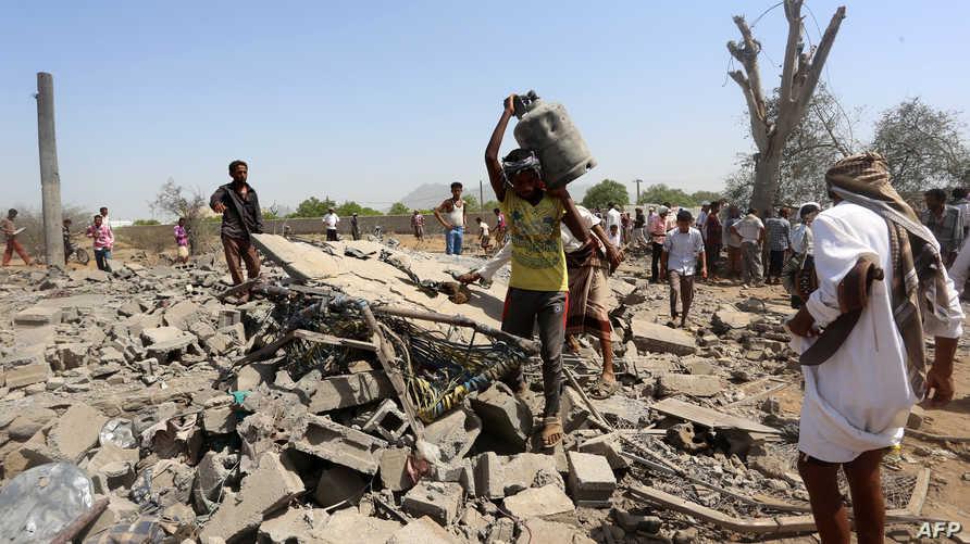 مخلفات غارة جوية سابقة في اليمن