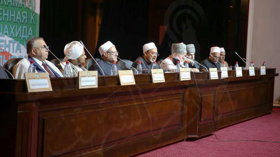 جانب من المؤتمر الذي عقد في العاصمة الشيشانية - المصدر: موقع الأزهر الشريف