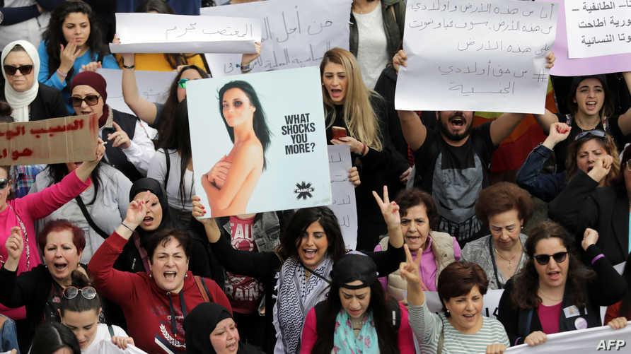 تظاهرة بمناسبة يوم المرأة العالمي في بيروت (أ ف ب)