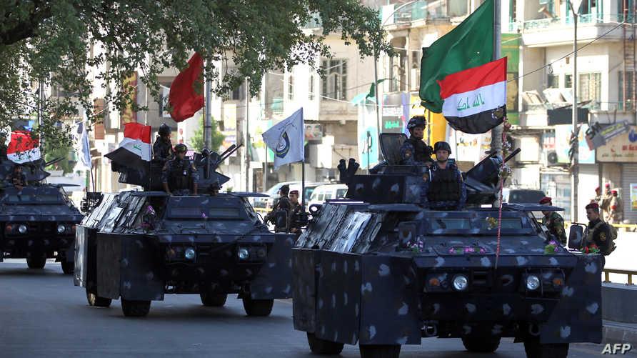 عرض عسكري في بغداد