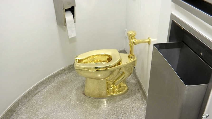 المرحاض الذهبي