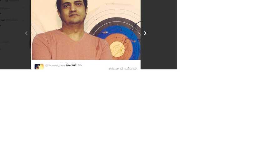 الشاعر الفلسطيني أشرف فياض- الصورة من تويتر
