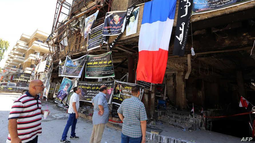 موقع تفجير الكرادة في العاصمة العراقية بغداد