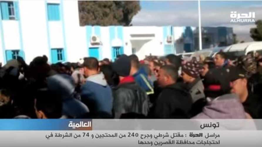 شبان تونسيون في مدينة القصرين