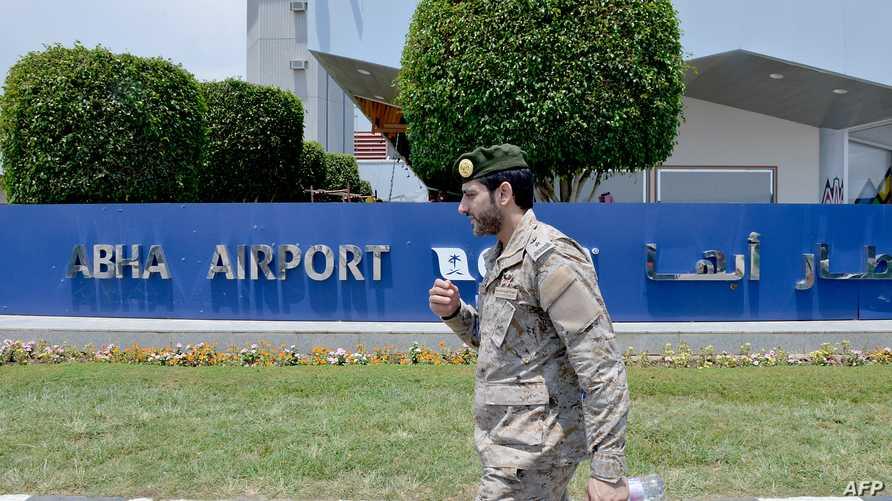 مطار أبها. أرشيفية