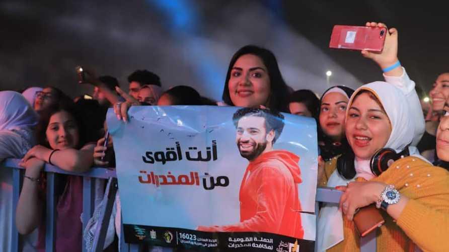 """مصريات يرفعن شعار """"أنت أقوى من المخدرات"""" في حفل نظمه صندوق مكافحة وعلاج الإدمان في شهر أبريل الماضي"""