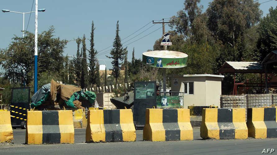 أمام مقر السفارة الأميركية في صنعاء