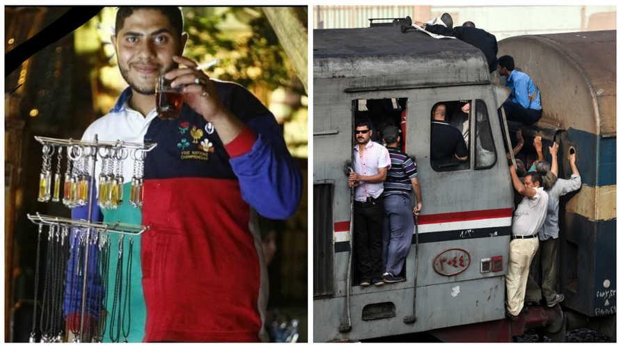 محمد عيد الذي قضى نحبه بعدما أجبر على القفز من القطار