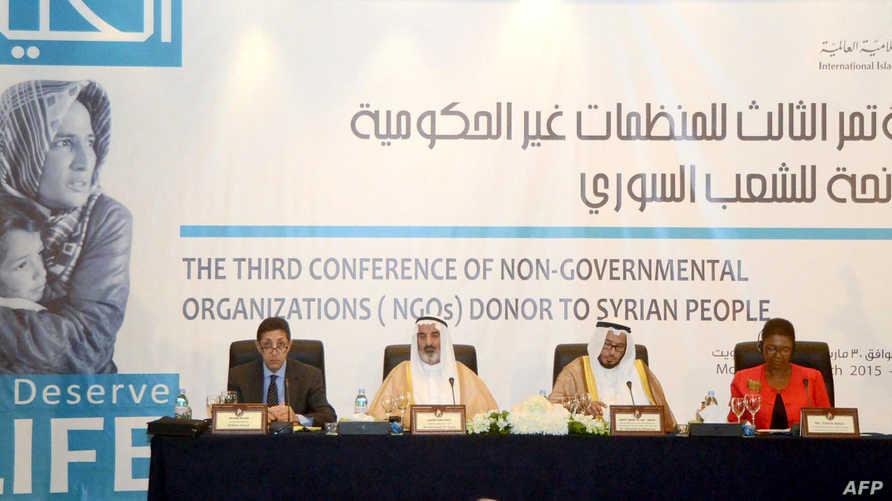 جانب من مؤتمر سابق للدول المانحة لسورية في الكويت