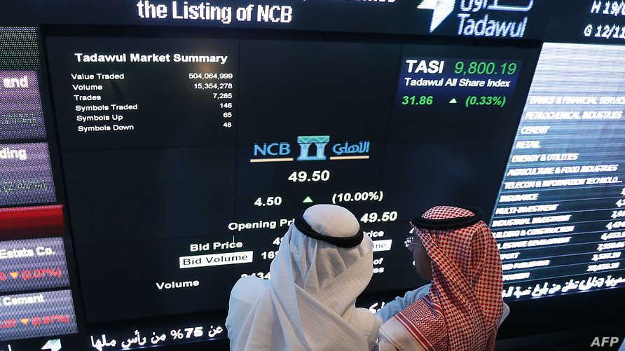 مضاربون في البورصة السعودية