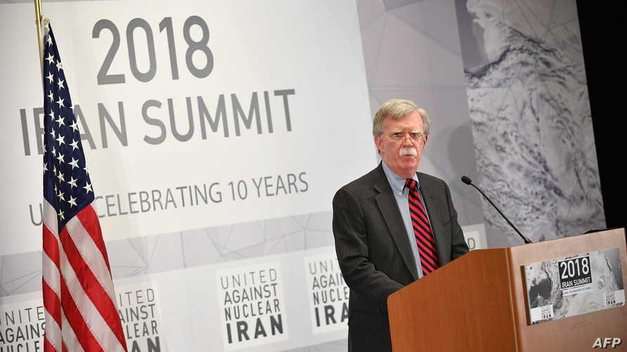 """جون بولتون متحدثا خلال قمة """"متحدون ضد إيران نووية"""""""