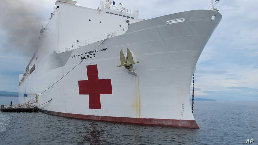 سفينة USNS Mercy الأميركية