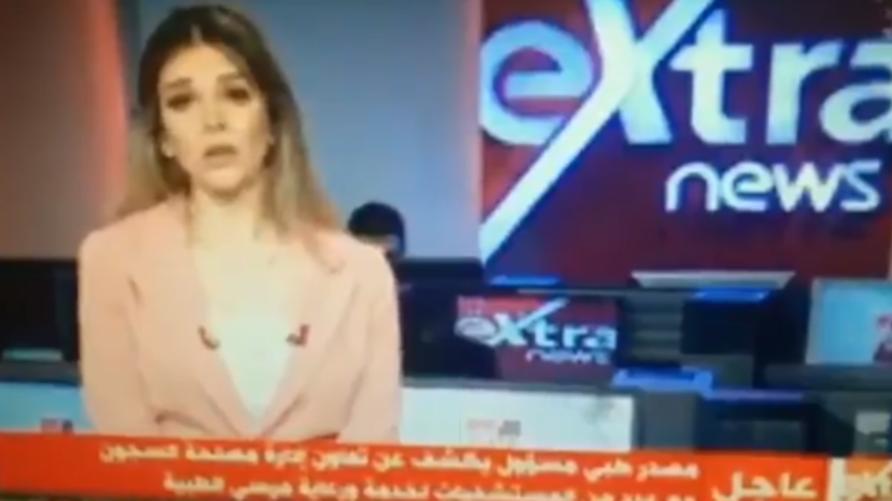 المذيعة التي تلت بيانا يتعلق بملابسات وفاة محمد مرسي