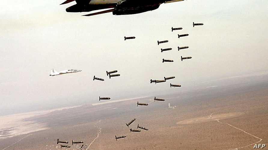 قاذفة القنابل الأميركية بي1 بي - أرشيف
