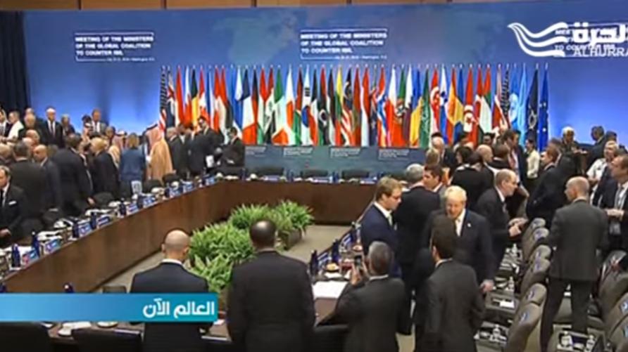 اجتماع دولي غير مسبوق في واشنطن لمحاربة داعش