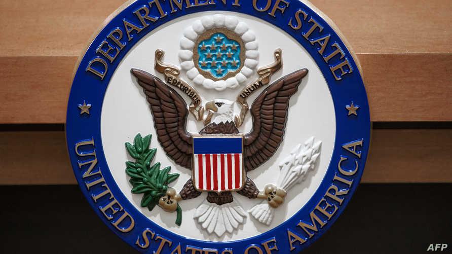 شعار وزارة الخارجية الأميركية