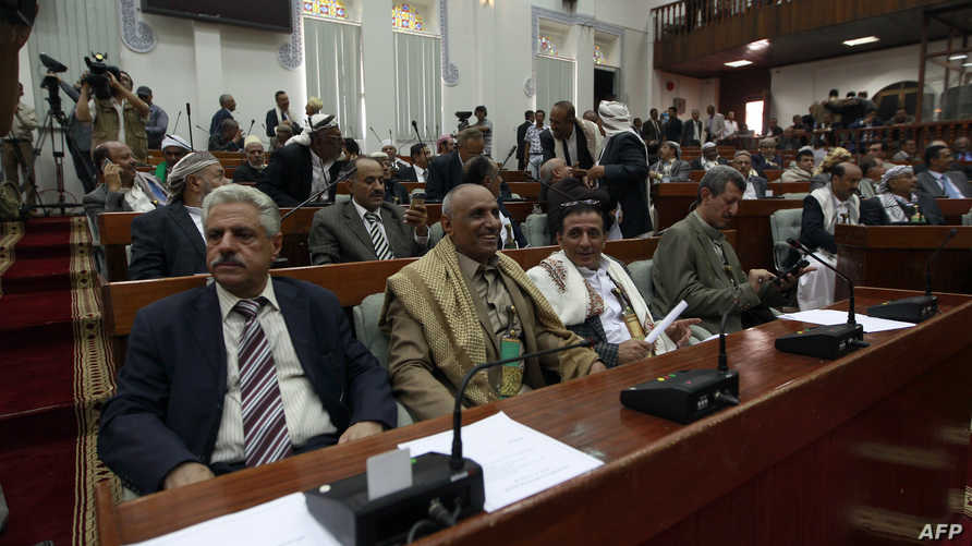 جانب من جلسة البرلمان اليمني