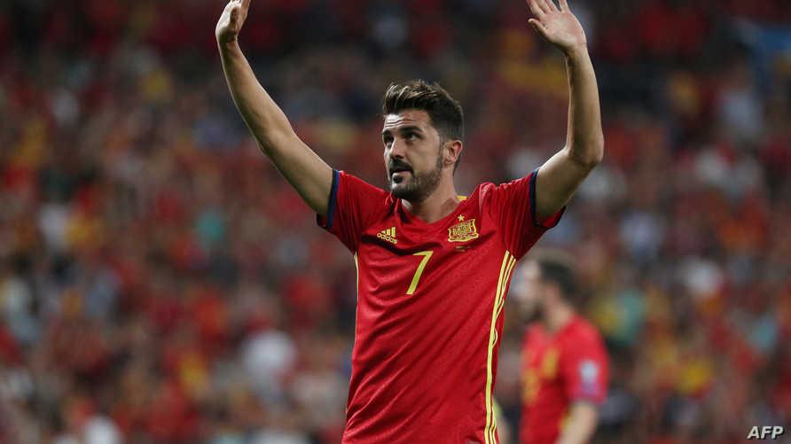 فيا سجل 59 هدفا مع المنتخب الإسباني