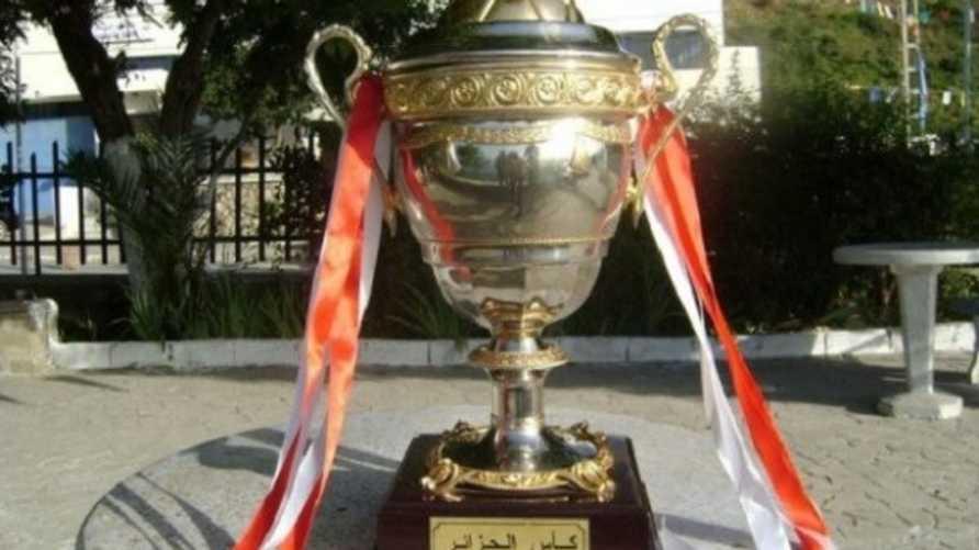 نهائي كأس الجزائر