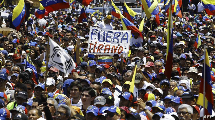 متظاهرون فنزويليون