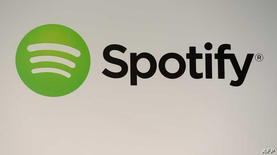 """شعار خدمة """"سبوتيفاي"""" الأولى عالميا في مجال الموسيقى على الإنترنت"""