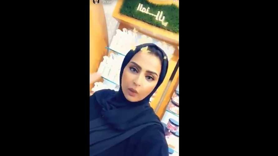 مقطع سنابشات للشابة السعودية